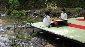 giappone tradizione kawadoko