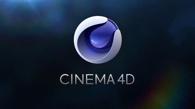 Cinema 4D modellazione 3D