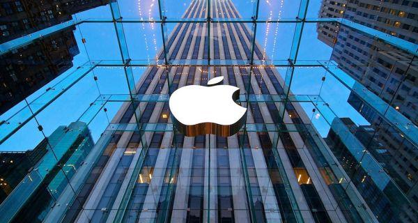Apple alluminio riciclabile