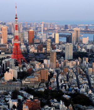 Giappone turismo partenze viaggi